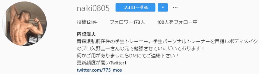SnapCrab_NoName_2019-11-29_12-38-44_No-00 (1)