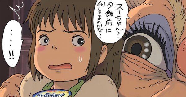 【新作】育児の大変さを、ジブリ風に描く漫画が最高www