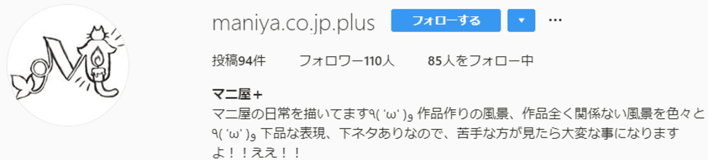 SnapCrab_NoName_2019-11-29_14-45-37_No-00 (1)