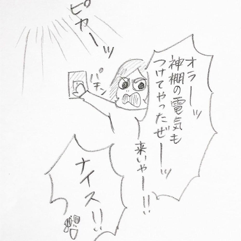 maniya.co.jp.plus_61538855_2333185730281360_5052987091091346457_n