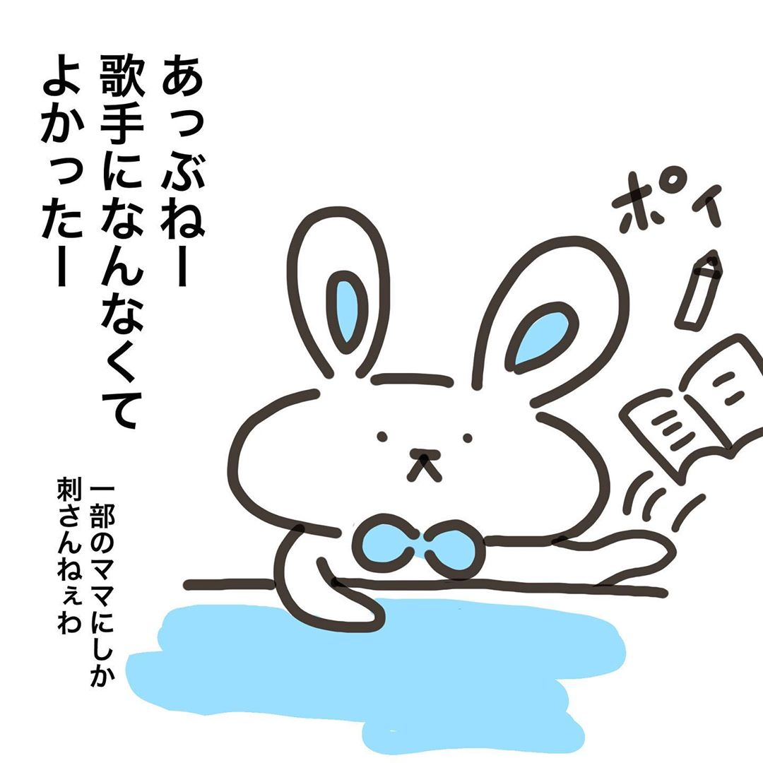 shiii_yuruguda_70714492_3223537500996514_4213340141139469618_n