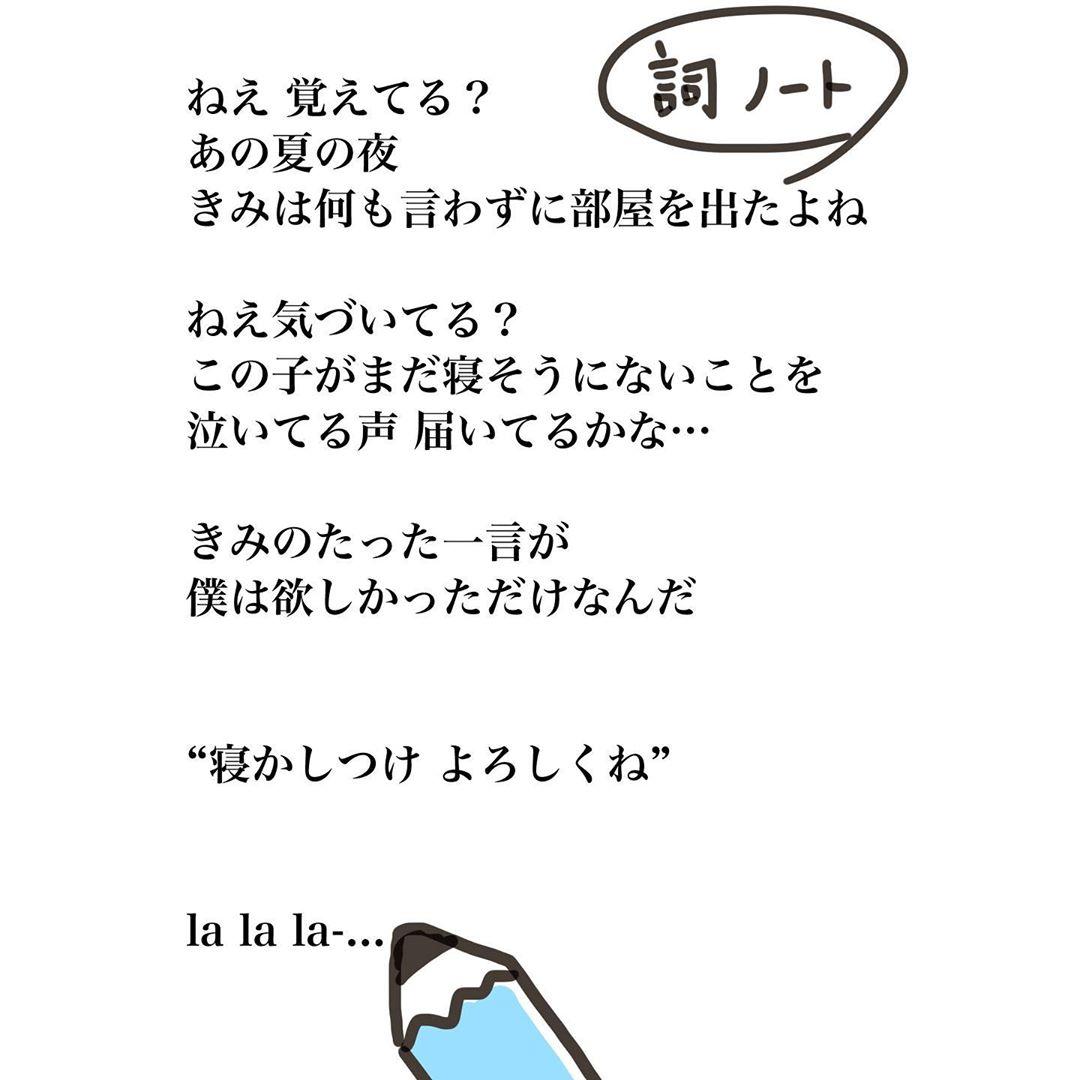 shiii_yuruguda_72146142_2504412966312584_6475164162347739709_n