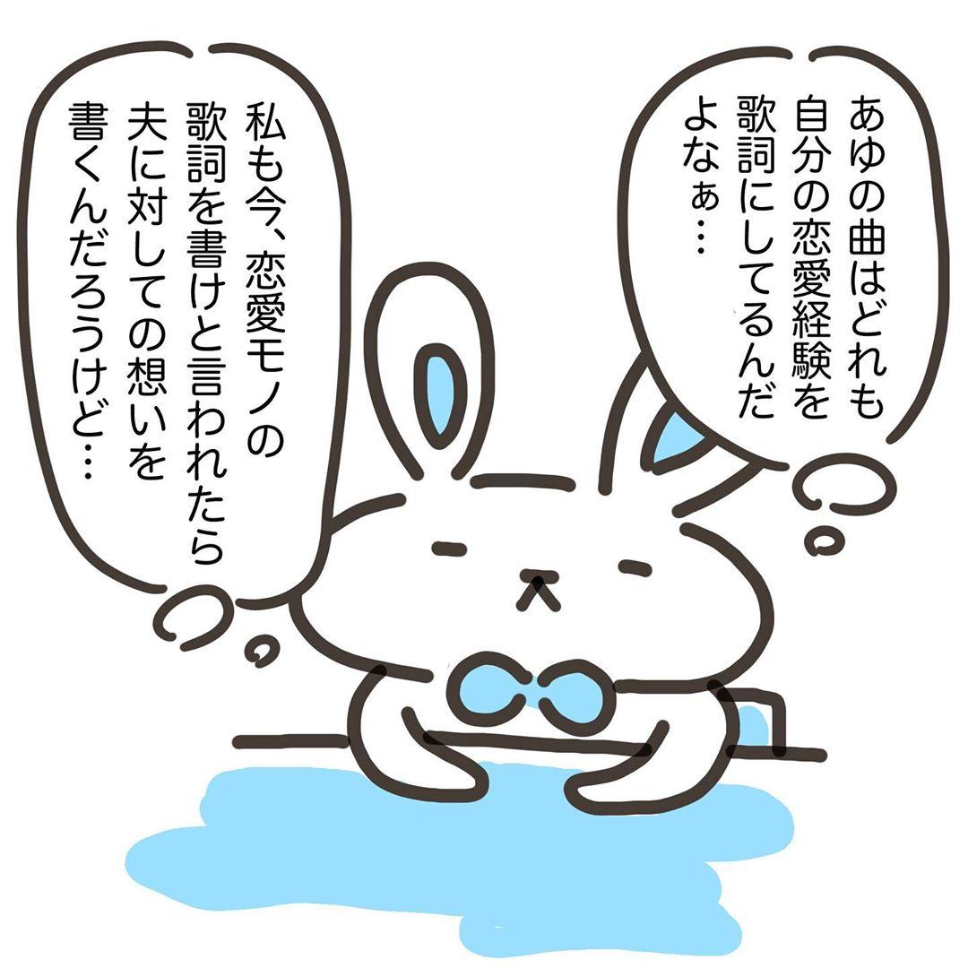 shiii_yuruguda_70493336_525230744943735_8912265882951349748_n