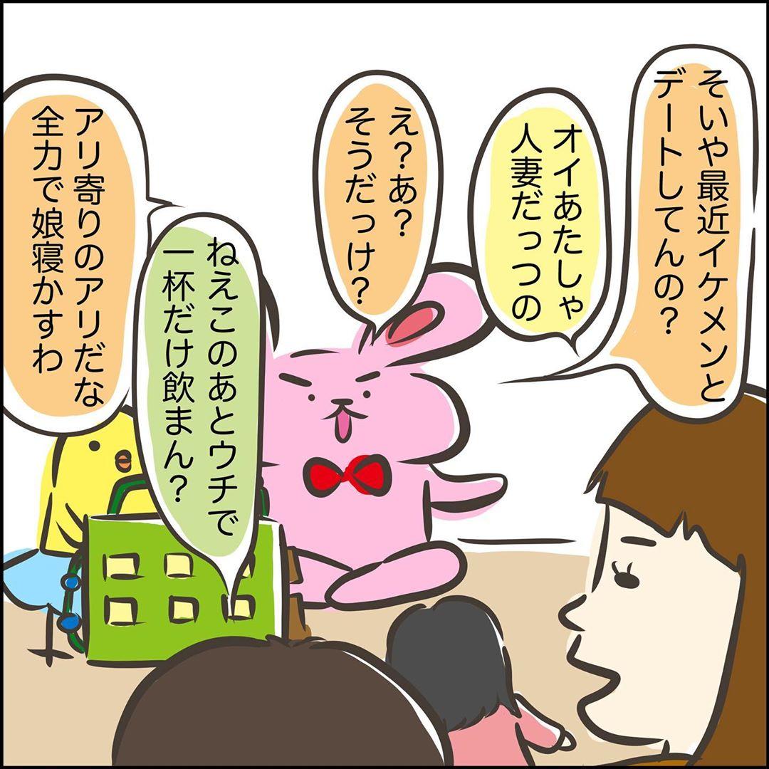 shiii_yuruguda_71119044_546920272745215_5740420648505567015_n