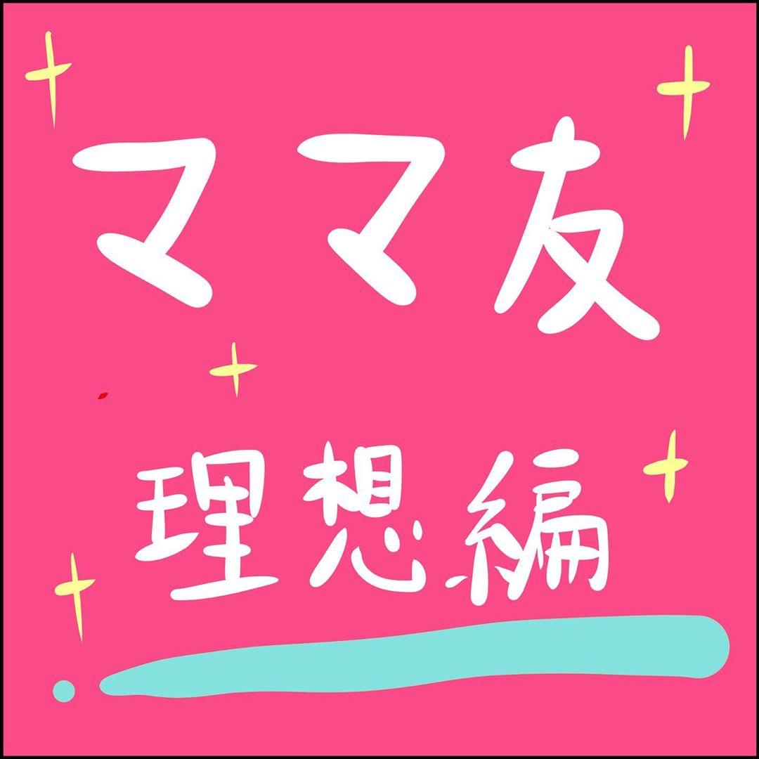 shiii_yuruguda_70710784_2434404166845029_7611457200648347503_n