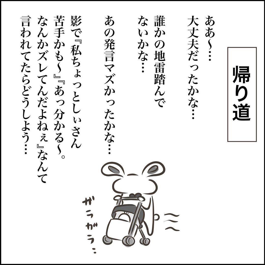 shiii_yuruguda_69858744_397035617882361_2538358733885206433_n