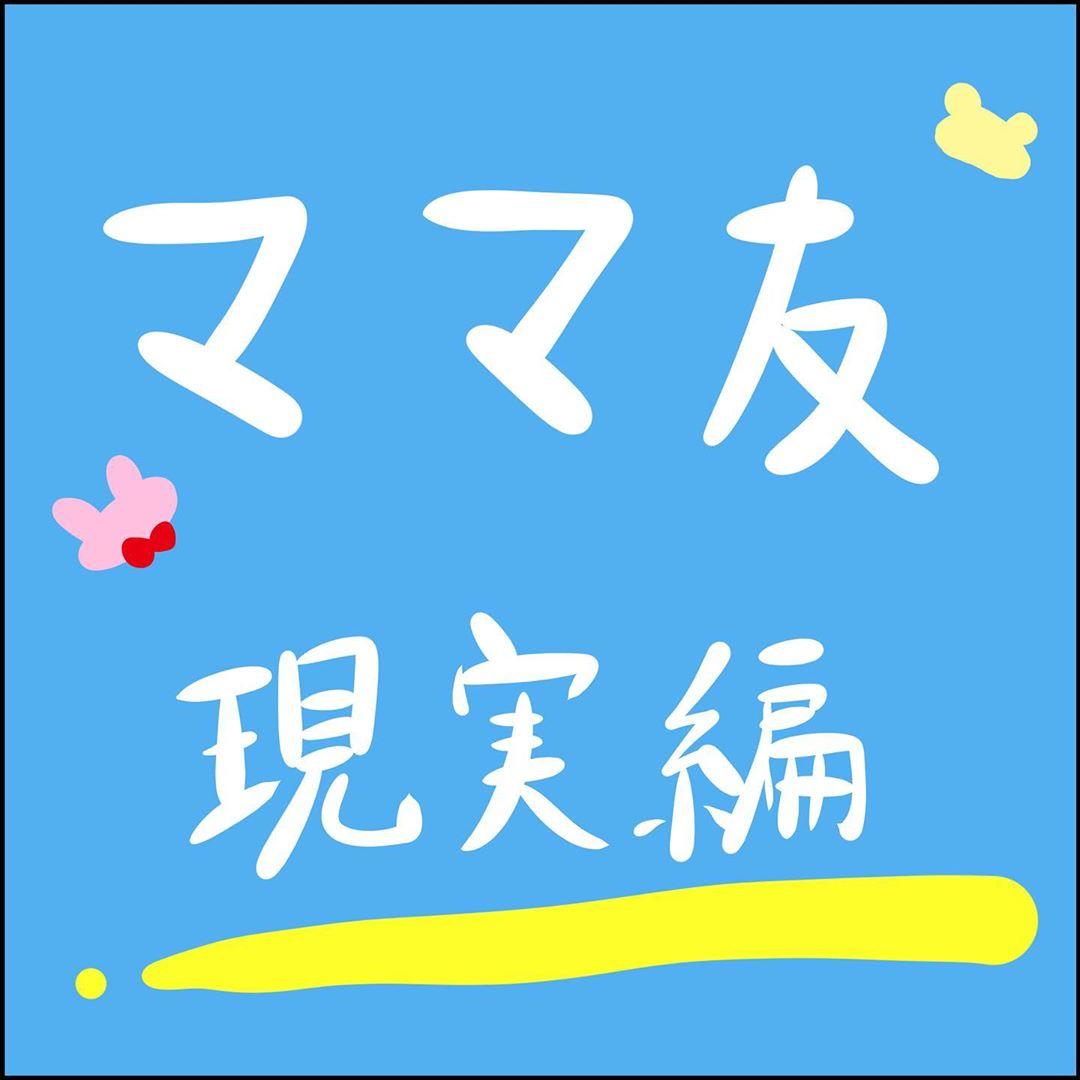 shiii_yuruguda_70457414_411761006381614_4896475424274531298_n (1)