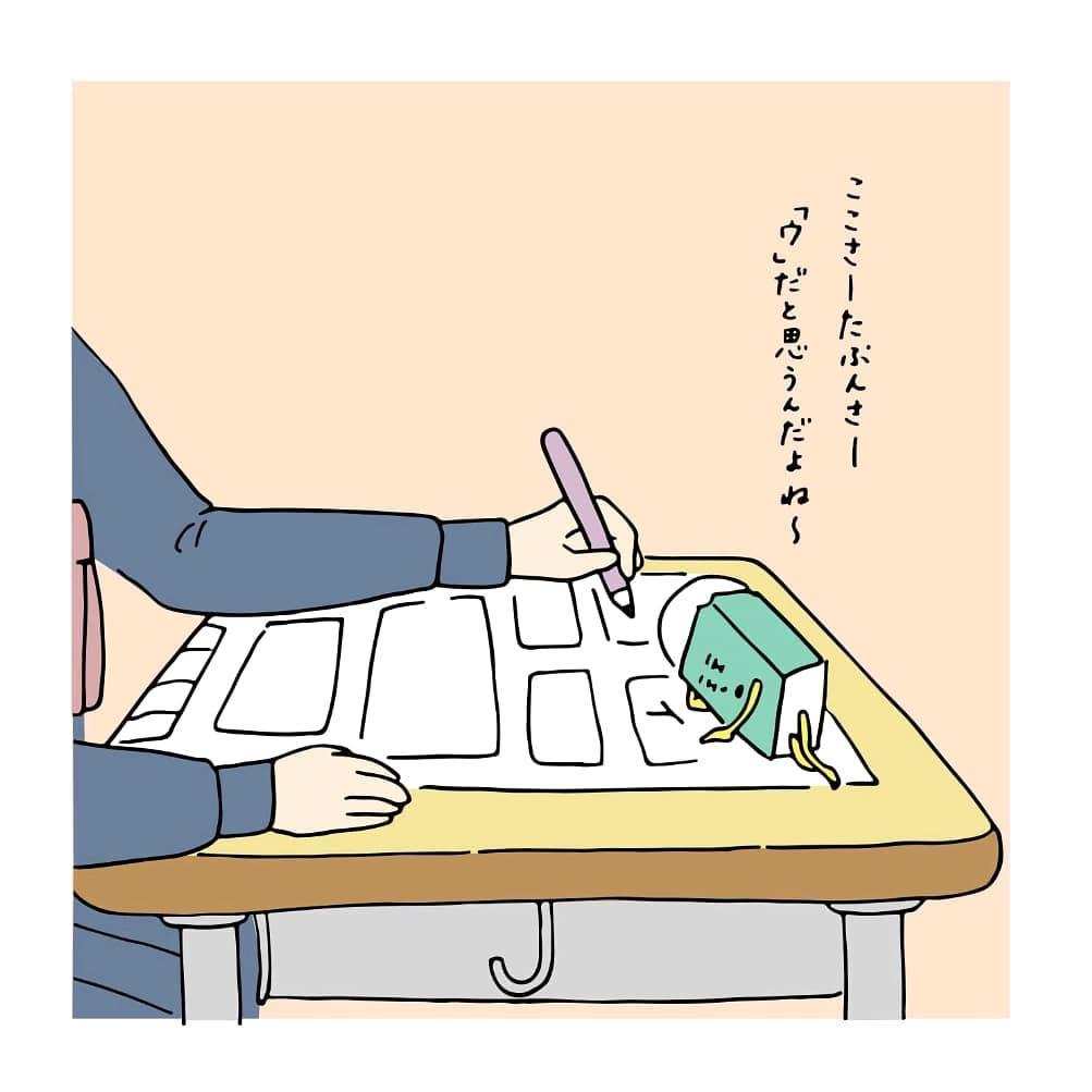 azukimimiko2_72918257_1429722560535330_1819070392209511608_n