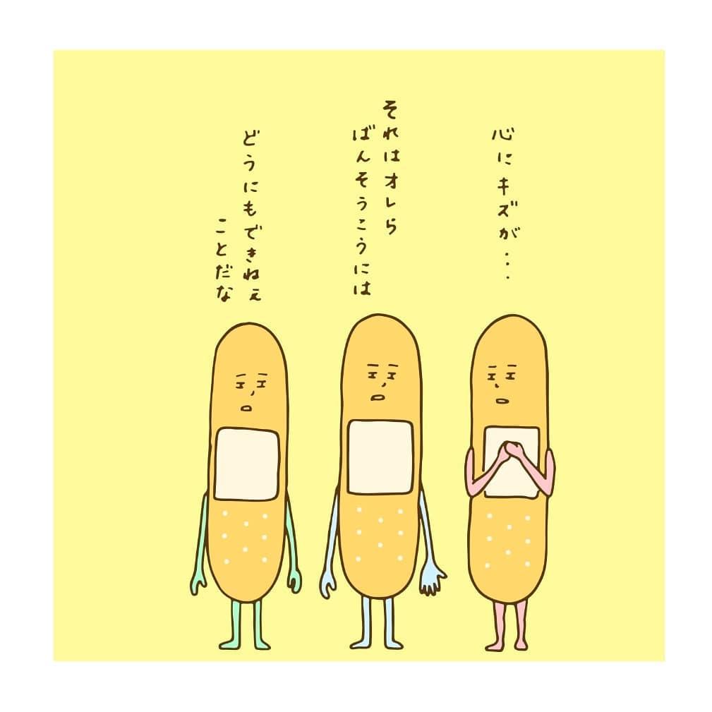 azukimimiko2_72781252_1038163973181340_1410622807411549324_n