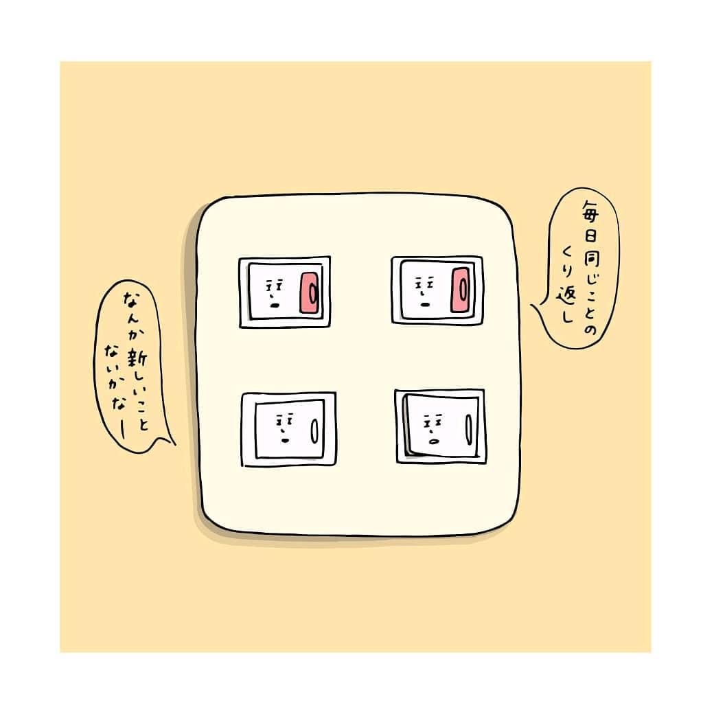 azukimimiko2_72898294_170762320712186_1994564327422220666_n