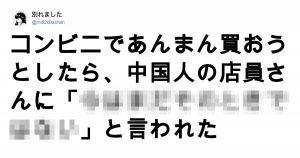 【笑いの国際交流】海外の人とこんな会話してみたい 7選