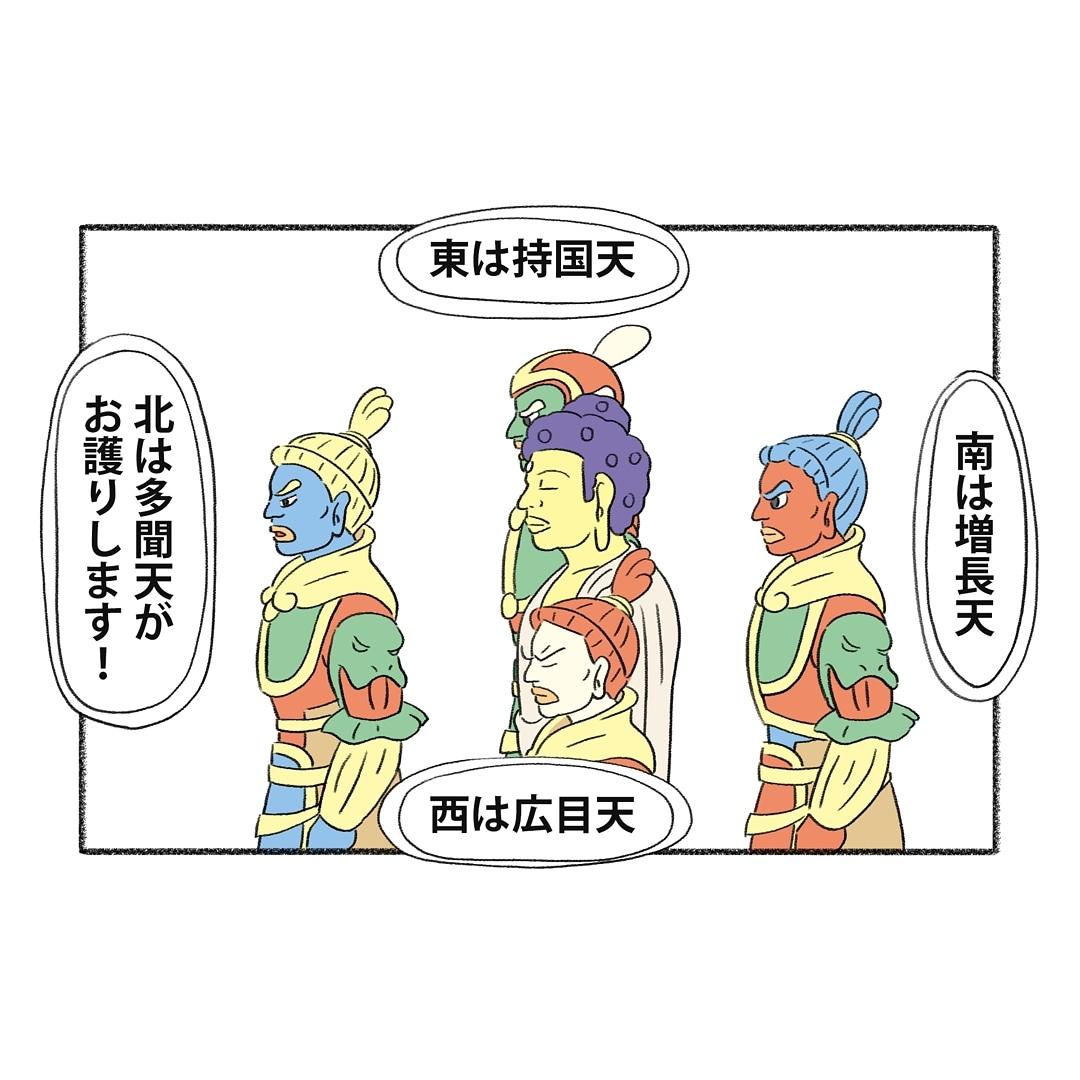 yoshinomaho_74848265_197211604653968_8107655976632506755_n