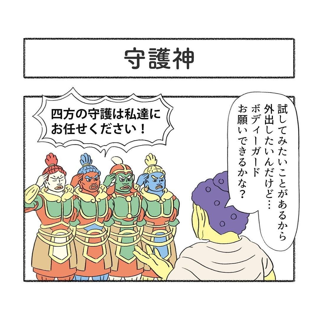yoshinomaho_71001208_543525036435514_4151933612088516447_n