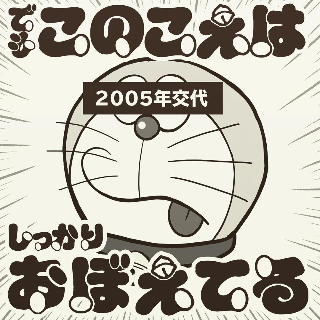 toppie_kiyoizumi_74992101_541186763106821_4559612900180662835_n