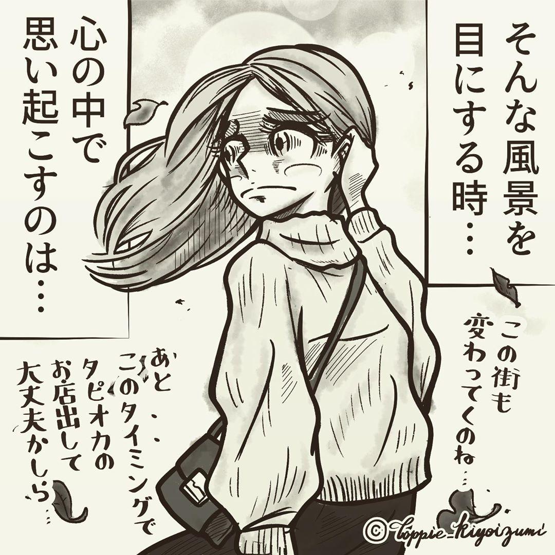 toppie_kiyoizumi_74685371_573291796758245_9183438318791395520_n