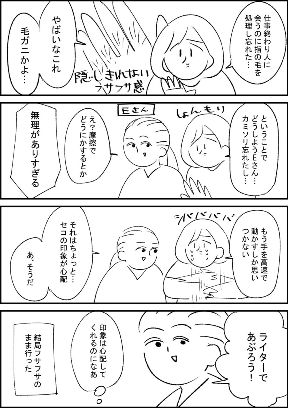 77014255_p3_master1200