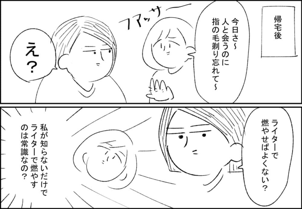 77014255_p4_master1200