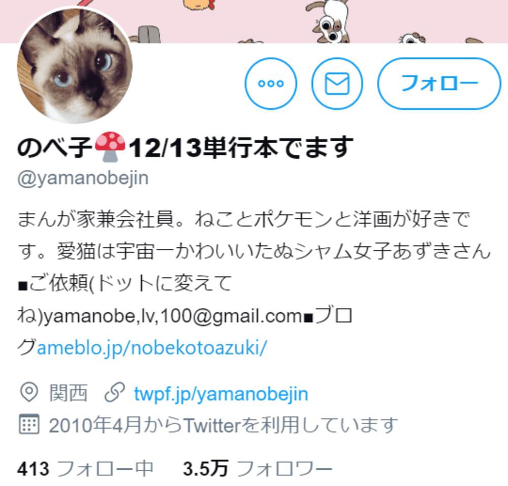 SnapCrab_NoName_2019-12-3_13-3-39_No-00