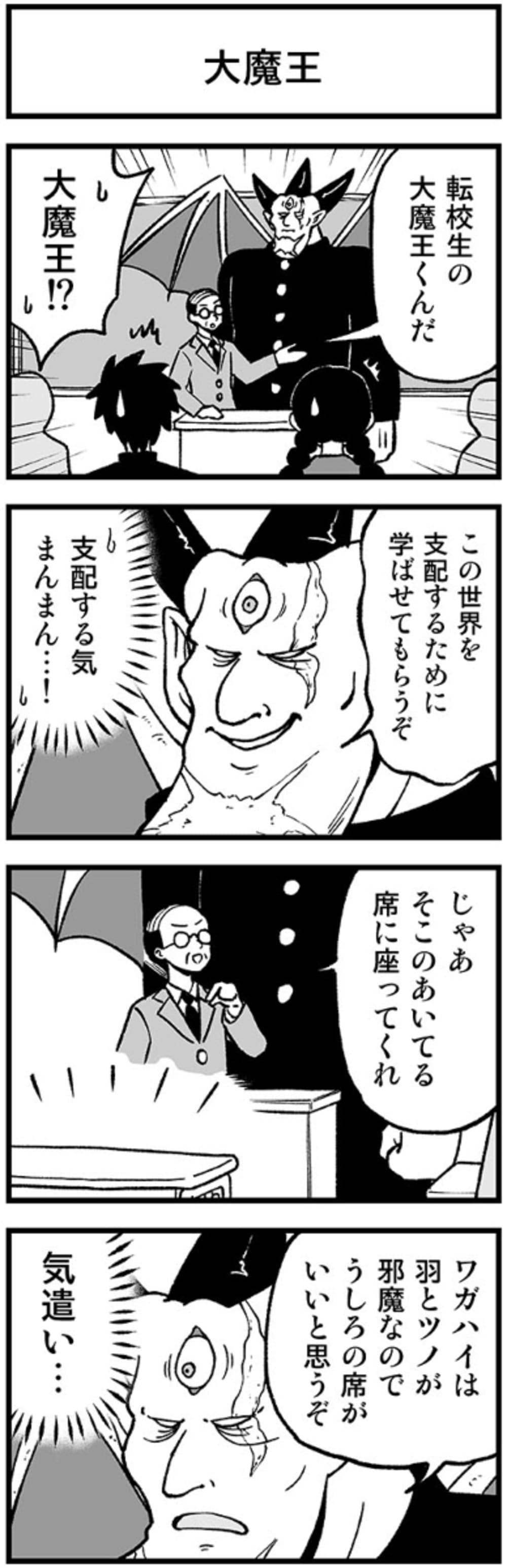 77591464_p0_master1200