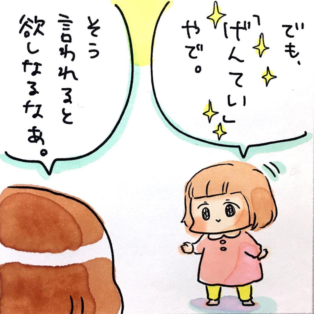 matsuzakishiori_70169242_2446000875667729_5080660472328456914_n