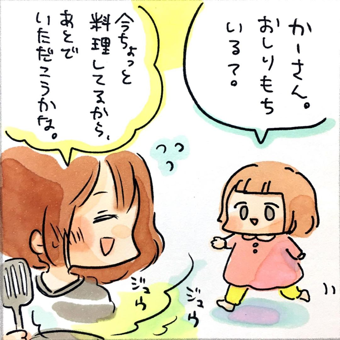 matsuzakishiori_72535304_164888171254158_3591615233431724347_n