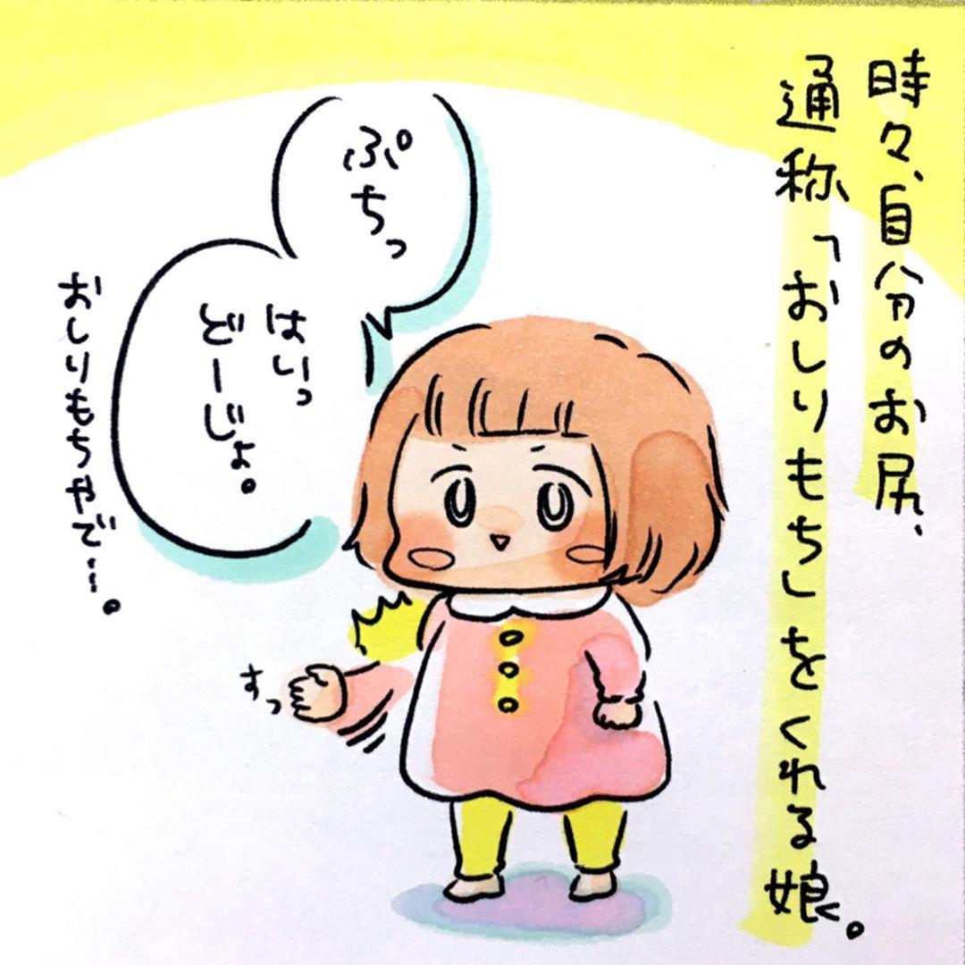 matsuzakishiori_71920345_525152488322102_287862652179645803_n