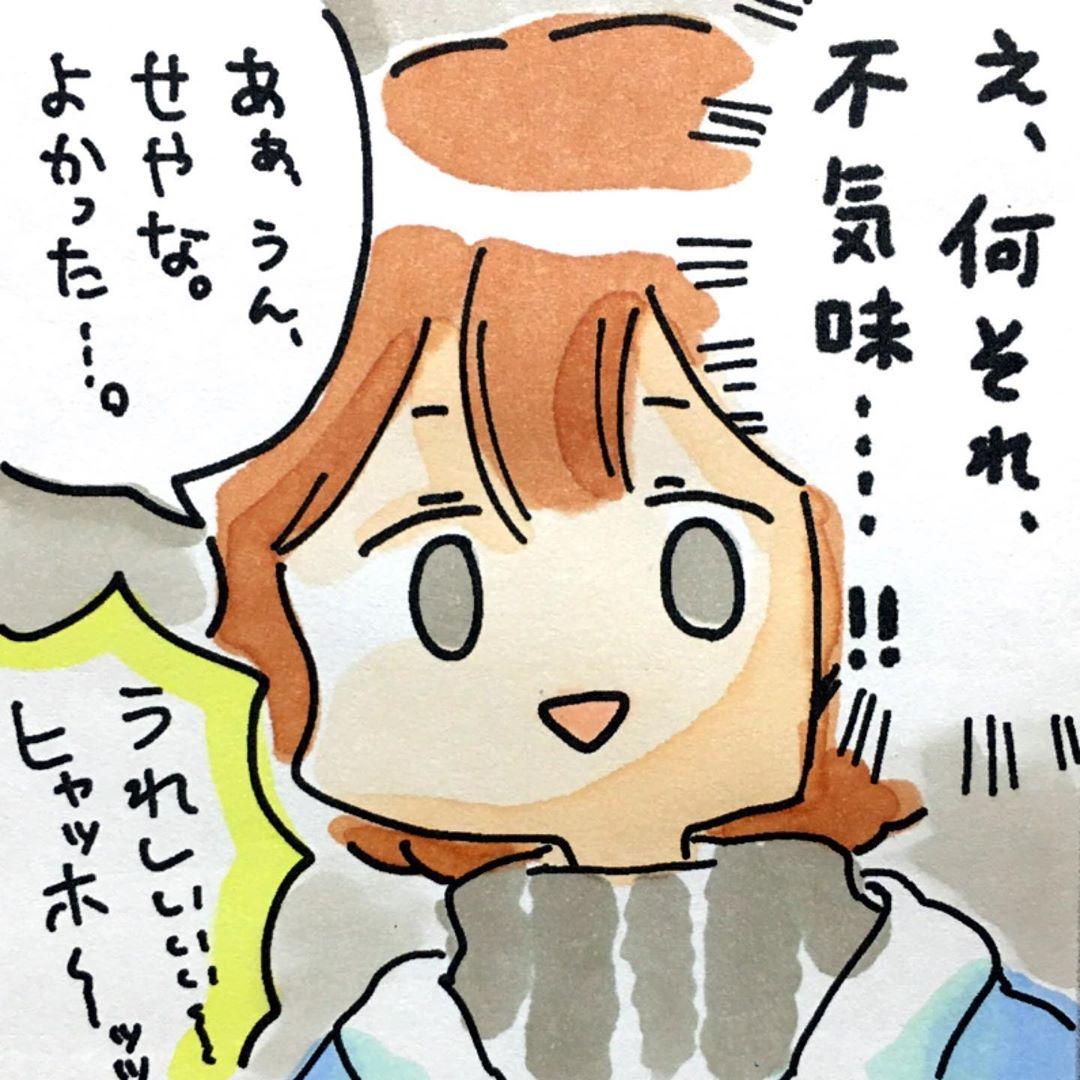 matsuzakishiori_74348127_2641706925913395_4409165285208790226_n