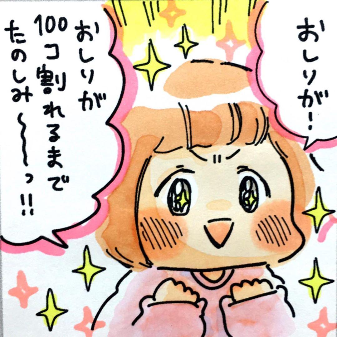 matsuzakishiori_72843160_857192238029489_7504589215253417567_n