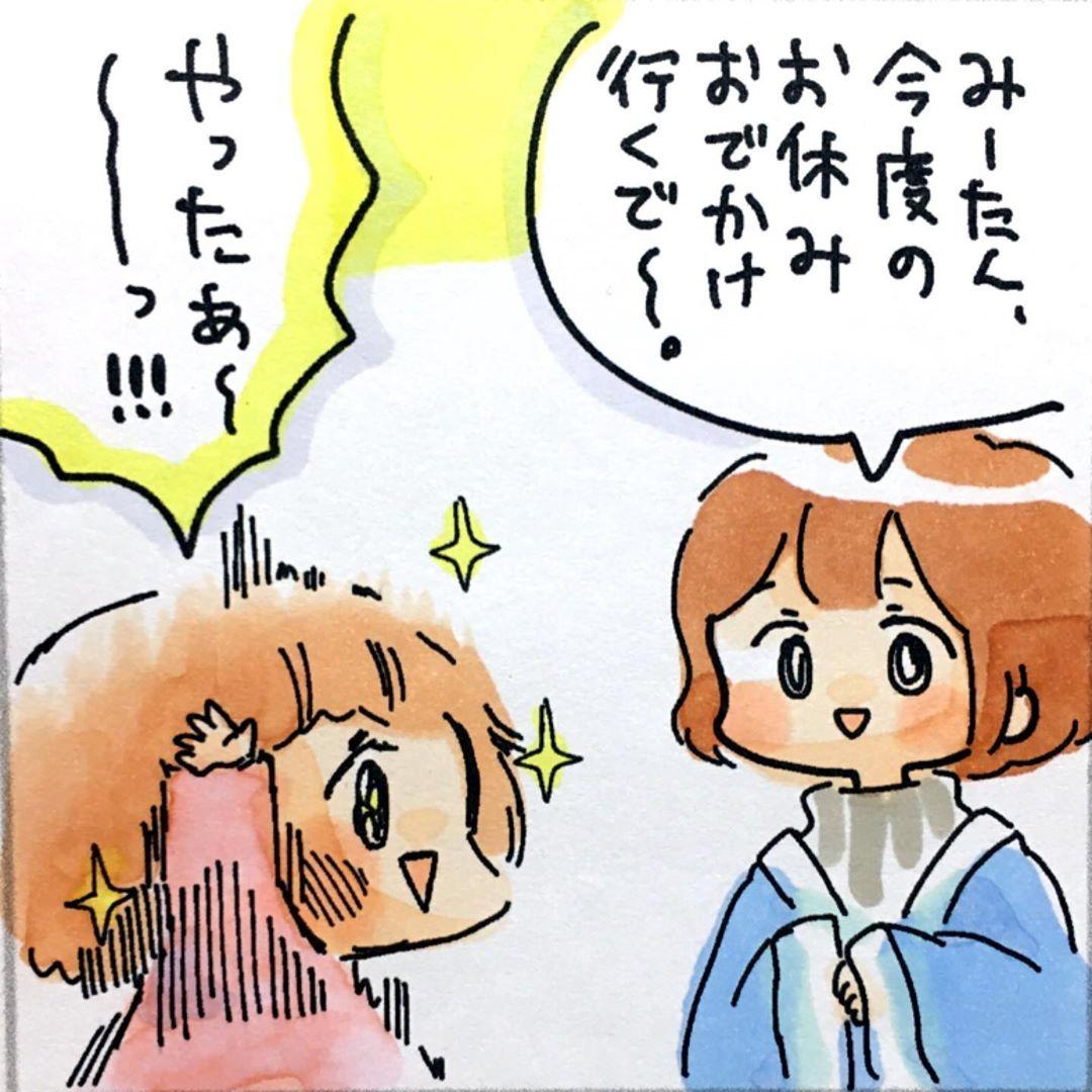 matsuzakishiori_73457384_2226633370963356_7952269713044918202_n