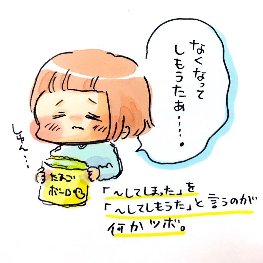 matsuzakishiori_74919508_426344198059830_826336962631460295_n