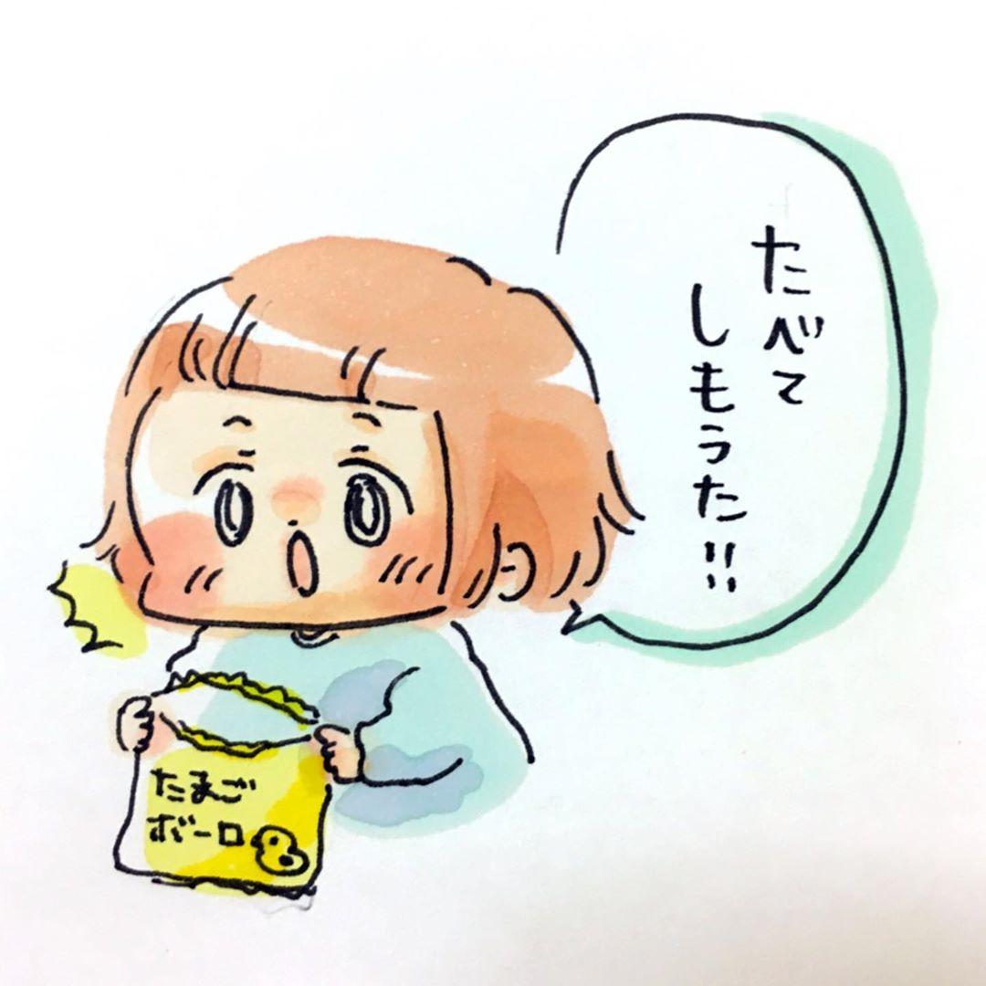matsuzakishiori_73287324_565823490884497_832985934333310297_n