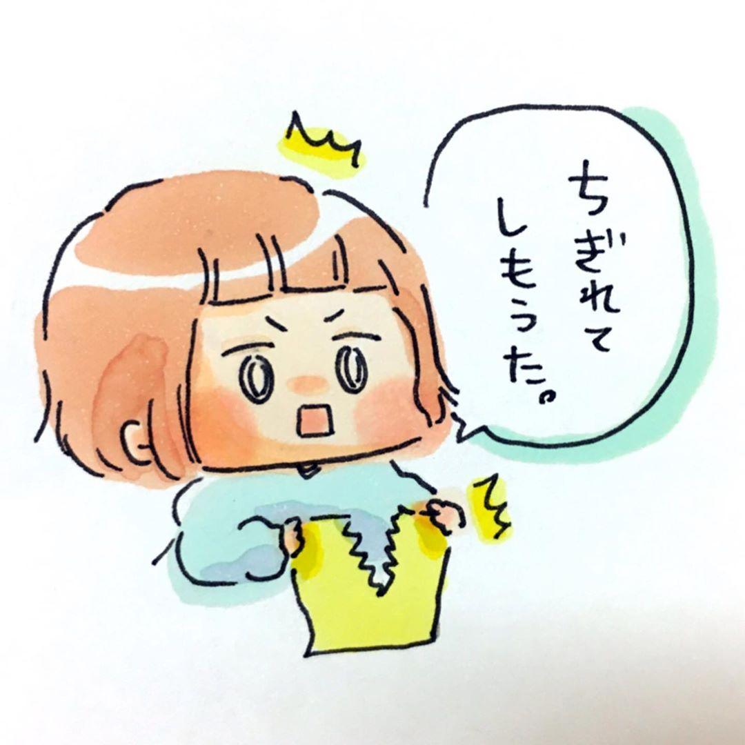matsuzakishiori_75371297_155666202479521_6355225301390186949_n