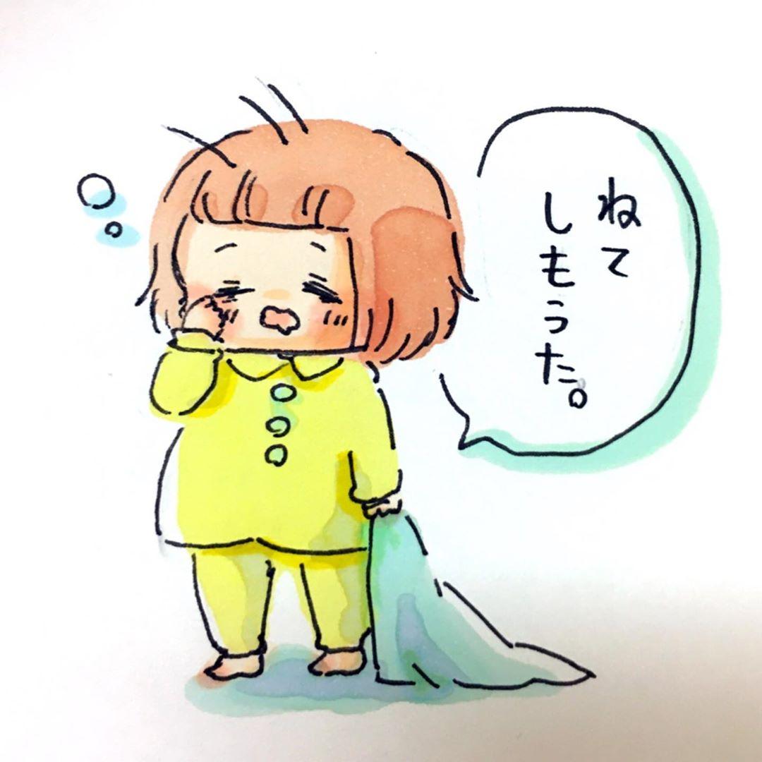 matsuzakishiori_76791133_477325069805724_957912778684204686_n