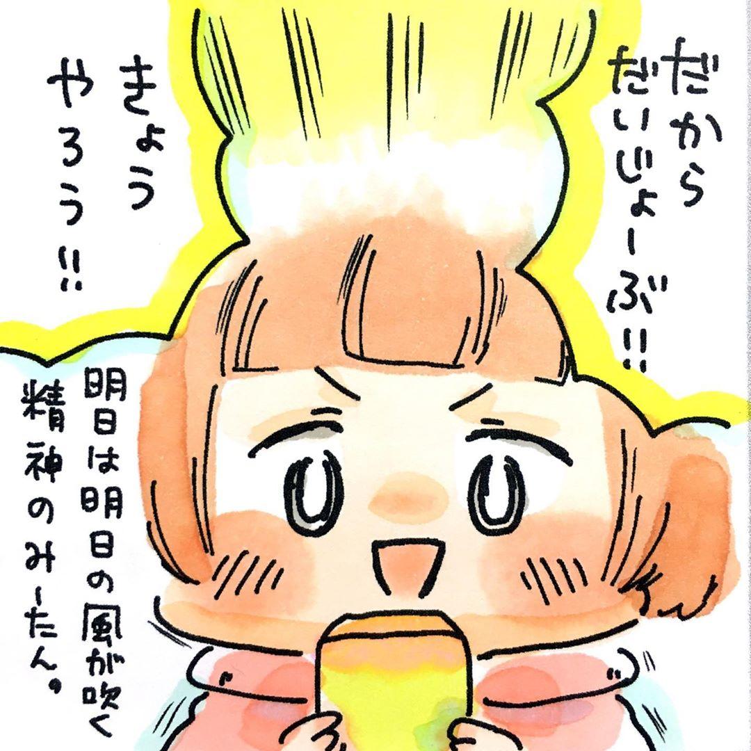 matsuzakishiori_73524855_445996649433356_8355350611247975270_n