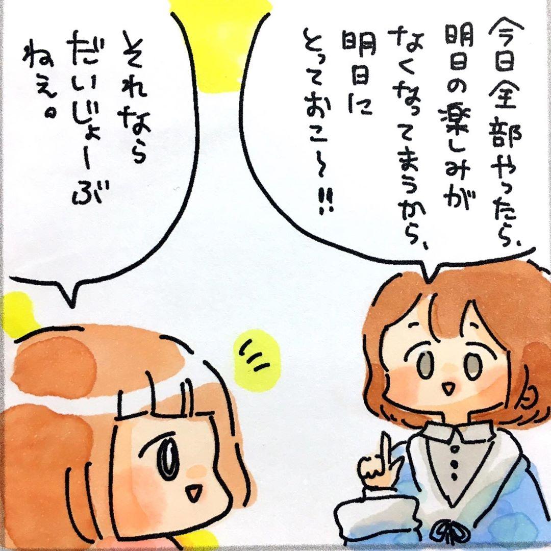 matsuzakishiori_74693413_448000769432802_2331737635323677998_n