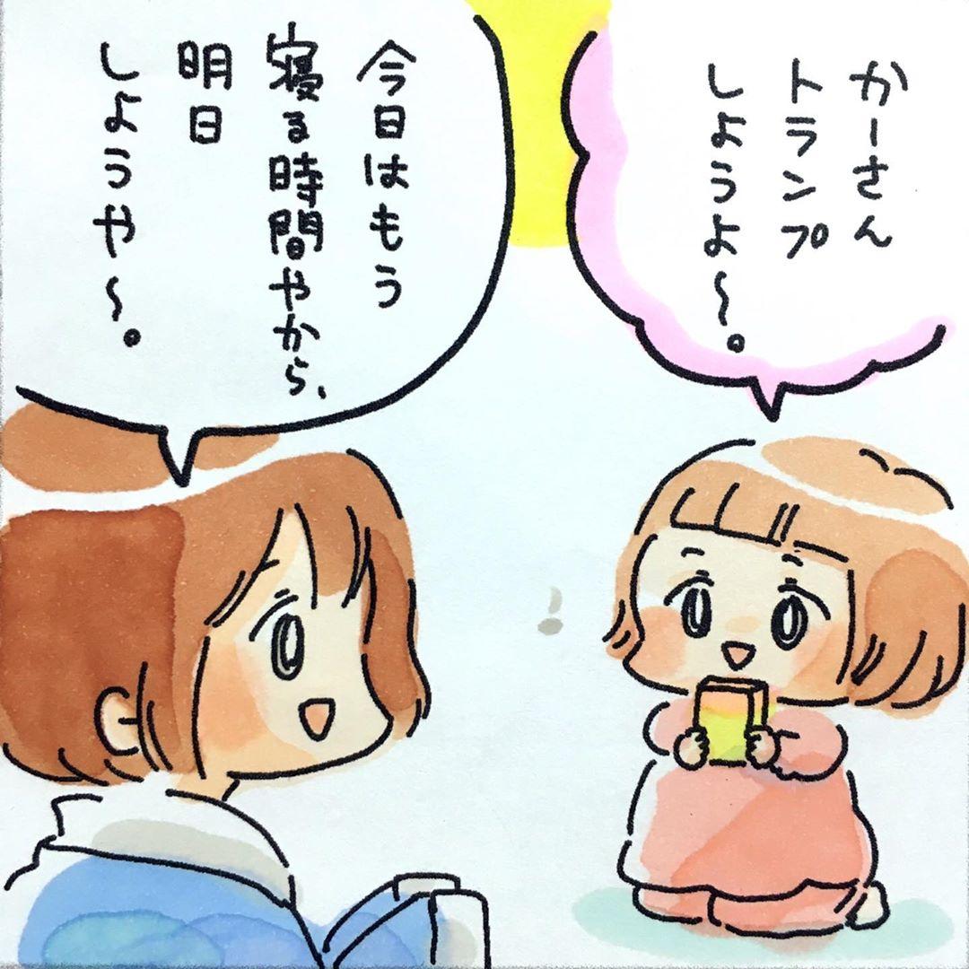 matsuzakishiori_74621031_422911011709350_7169420281630565328_n