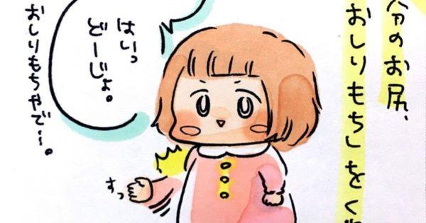 matsuzakishiori_71920345_525152488322102_287862652179645803_n (1) (1)