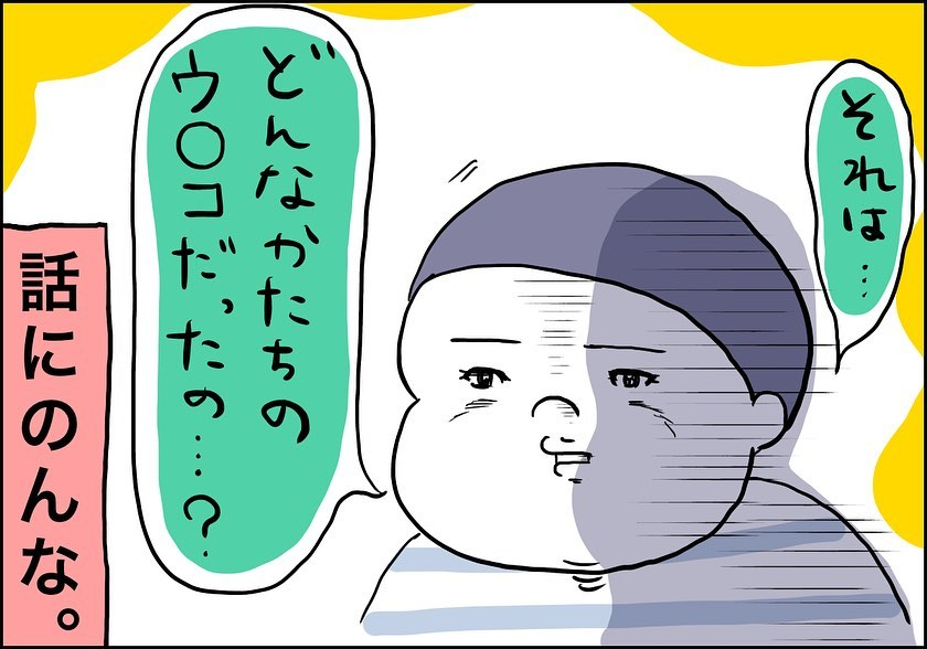 shiroko_u_72917065_2357402404590116_3058678325187876434_n