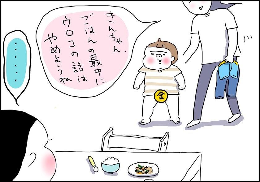 shiroko_u_73187702_2295976720694157_1822648150265430355_n
