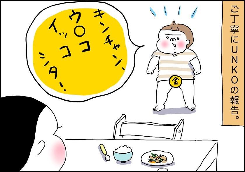 shiroko_u_74364145_418335702191679_6137303844891748630_n