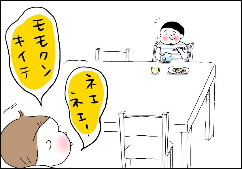 shiroko_u_71780279_2430455847217345_702286231793047533_n