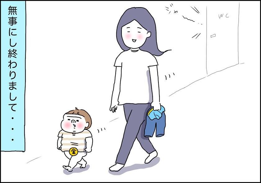 shiroko_u_74426890_433642710683993_2986837952354353115_n
