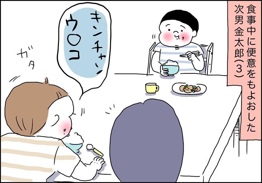 shiroko_u_71763179_570466967041750_4136829153777456870_n
