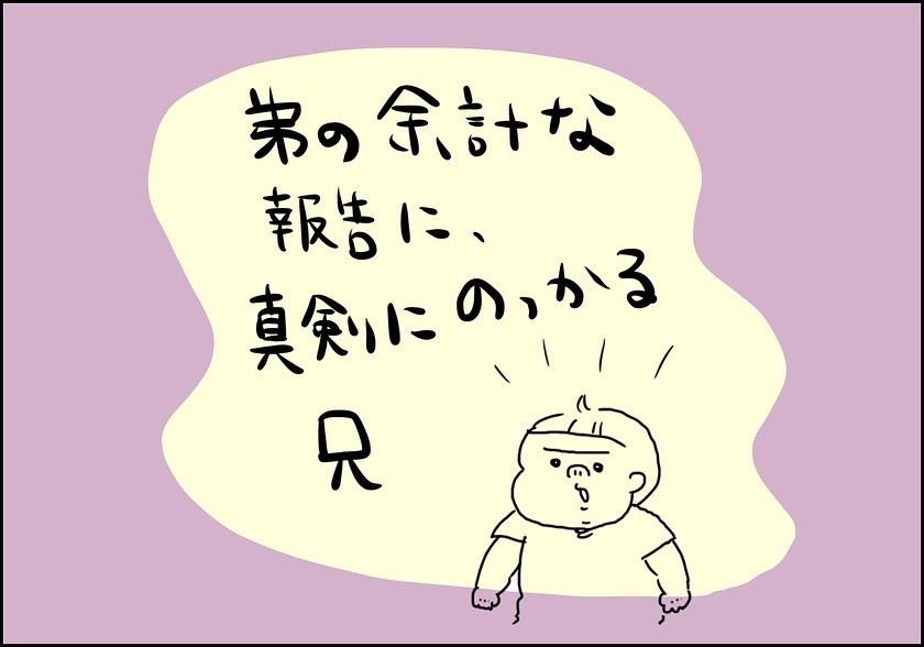 shiroko_u_72637923_431660677531132_9045474223349043608_n