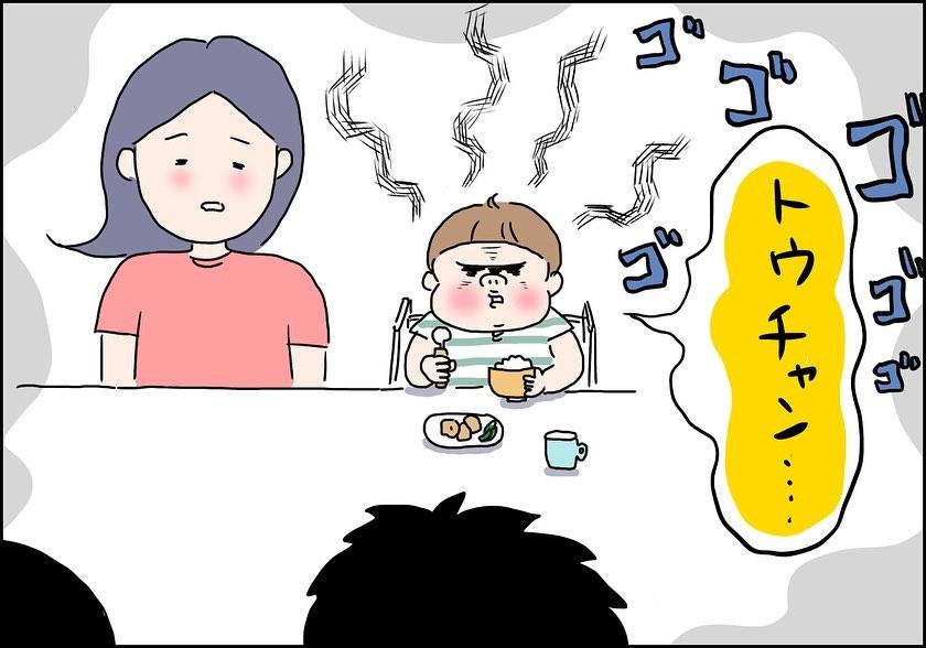 shiroko_u_79034259_2516474718675877_2961006228419508026_n