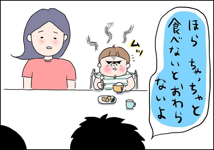 shiroko_u_74592801_584074049065323_4017112241884092254_n