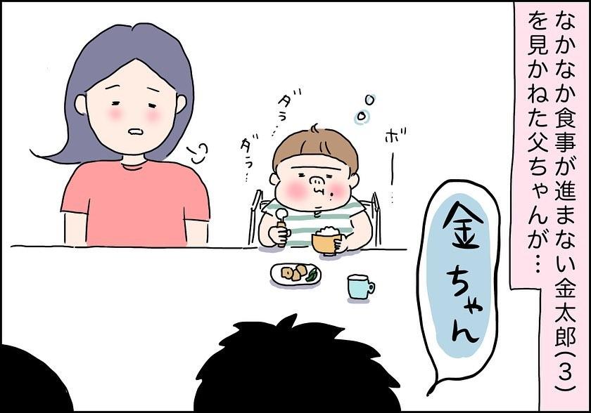 shiroko_u_74334823_585269255375147_7393532521936732372_n