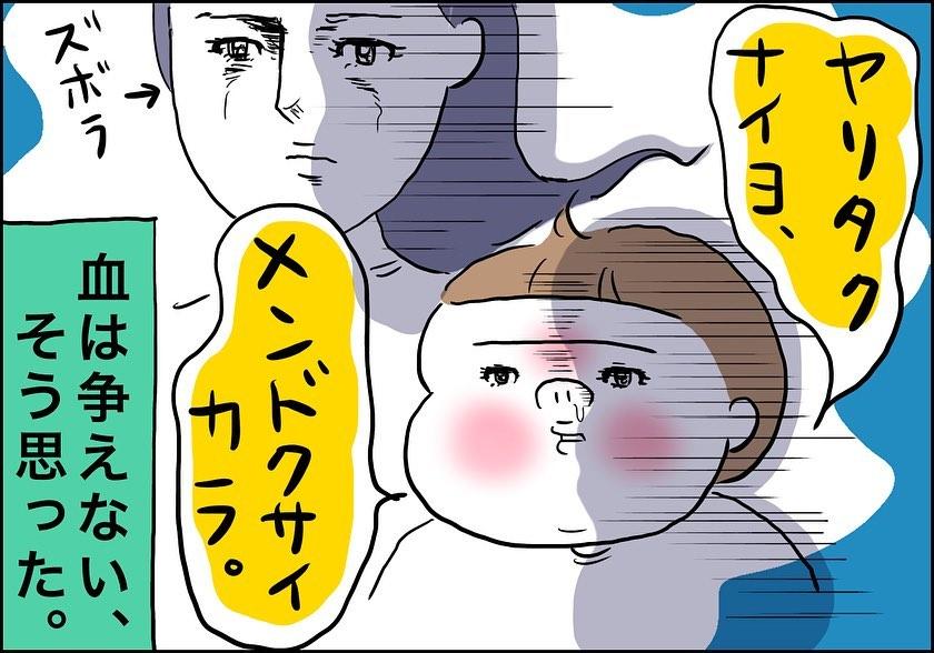 shiroko_u_77041936_458933261410921_6692288821570602443_n
