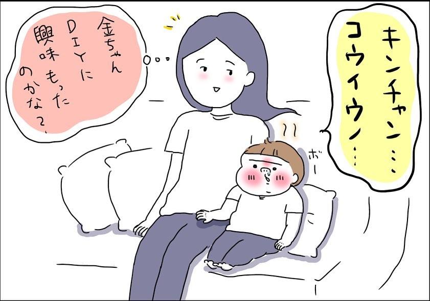 shiroko_u_72204223_2325143614462431_7312715685419575628_n
