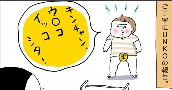 shiroko_u_74364145_418335702191679_6137303844891748630_n (1) (1)